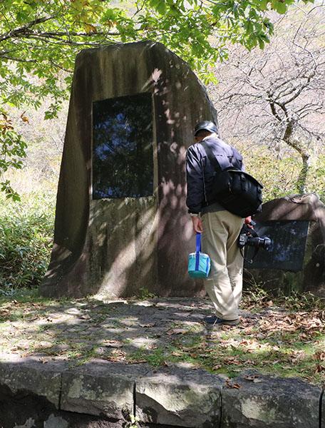 昭和天皇の碑
