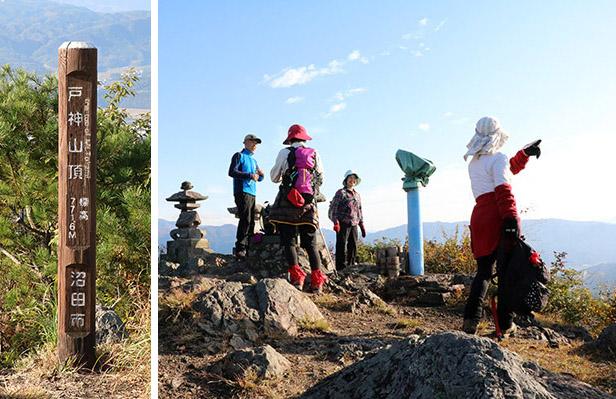 戸神山の頂上